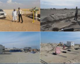 GCTC Abuhaidriya Project-min