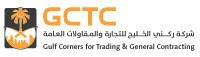 GCTC Logo